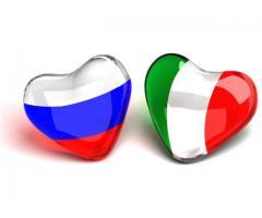 LEZIONI LINGUA RUSSA E LINGUA INGLESE